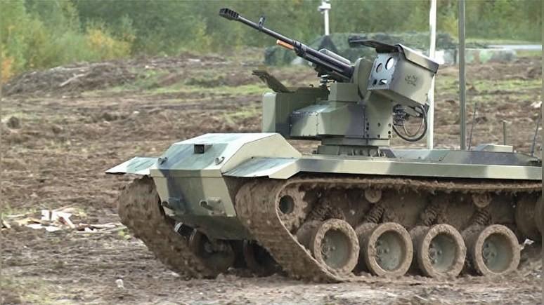 Daily Mail: Россия похвастала, что её робот превосходит обычные боевые машины