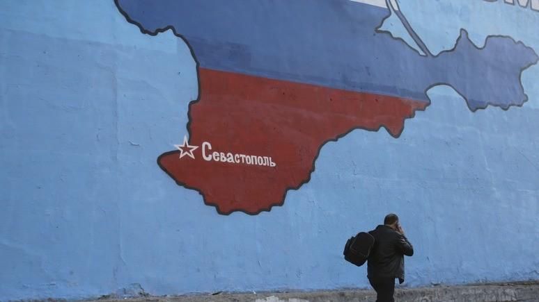ГОРДОН: Минобороны Украины заявило о предстоящем визите инспекторов США в Крым
