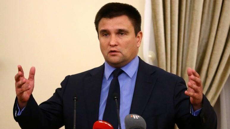Корреспондент: Климкин рассказал о почти готовом проекте резолюции ООН по миротворцам в Донбассе