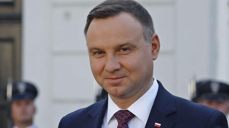 Президент Польши: если простить России Украину и Грузию, нас ждёт трагедия