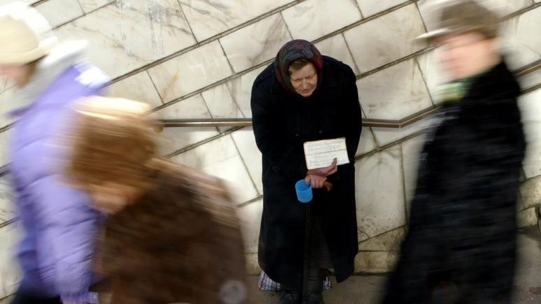 Демографы поставили Украине неутешительный диагноз