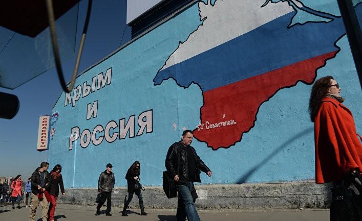NYT отказалась «перекрашивать» Крым