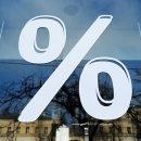 Российская экономика растет за счет заемных средств