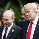 Россия и США должны начать диалог