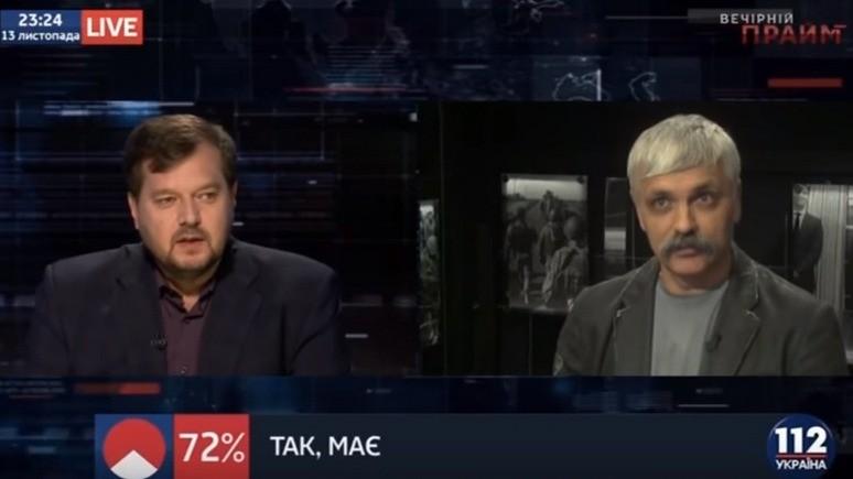 Украинский депутат пообещал уехать всем избирательным округом в Россию