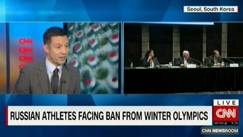 CNN: решение WADA по России ставит МОК в трудное положение