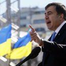УП: с Украины выдворяют ещё одного соратника Саакашвили
