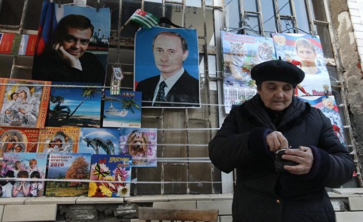 Влияние России в Абхазии растет