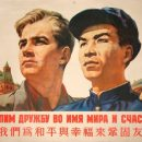 Россия и Китай: путь к «сообществу с единой судьбой»