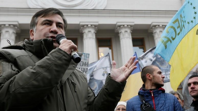 Левый берег: Саакашвили заявил в Киеве о премьерских амбициях
