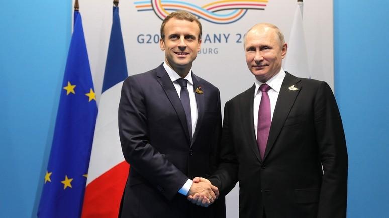 Le Figaro: убедить Россию пойти на мировую с Западом должны европейцы