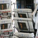 Читатели Süddeutsche Zeitung увидели в России партнёра, а не «потенциальную угрозу»