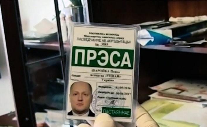 Шпионский скандал между Киевом и Минском
