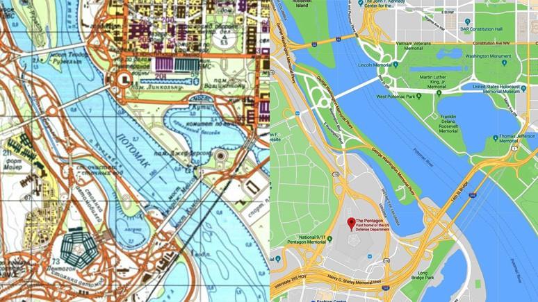 Daily Mail: задолго до Google в СССР создали сверхточные карты США