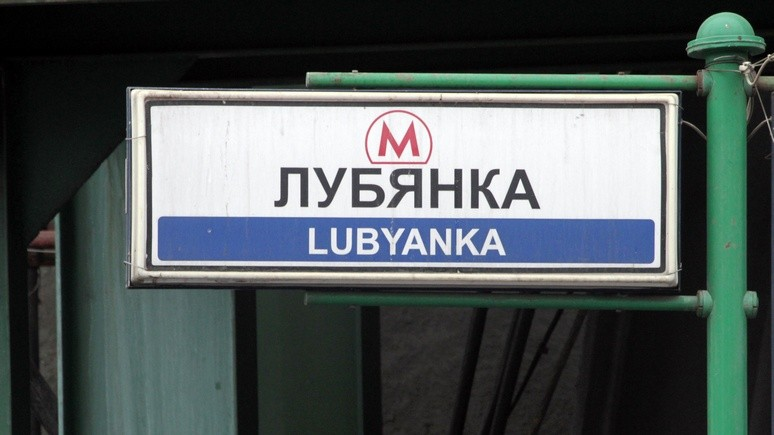 NZZ: иностранцам в Москве больше не нужно сдавать тест на кириллицу