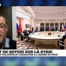 France 24: без Путина на Ближнем Востоке уже не обойтись
