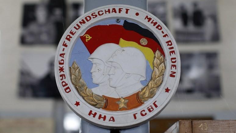SWP: в отношениях России и Германии настал подходящий момент для сближения