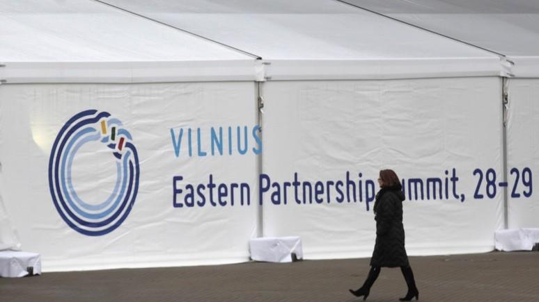 Европейский политик: «Восточное партнёрство» создано в помощь соседям ЕС, а не для противостояния России