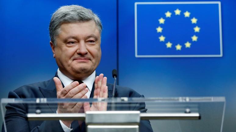 Обозреватель: ЕС окажет Украине «мощнейшую макрофинансовую помощь»