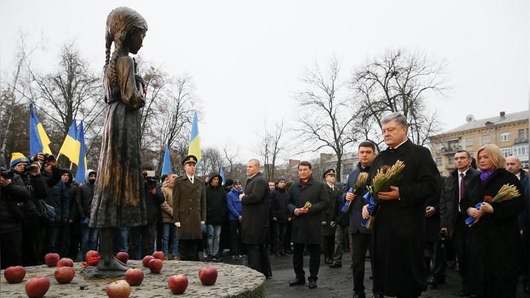 RFE: Порошенко сравнил голодомор с холокостом и призвал Россию «покаяться»