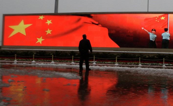 Взгляд на Китай с 6 сторон: эксперты анализируют современные международные отношения