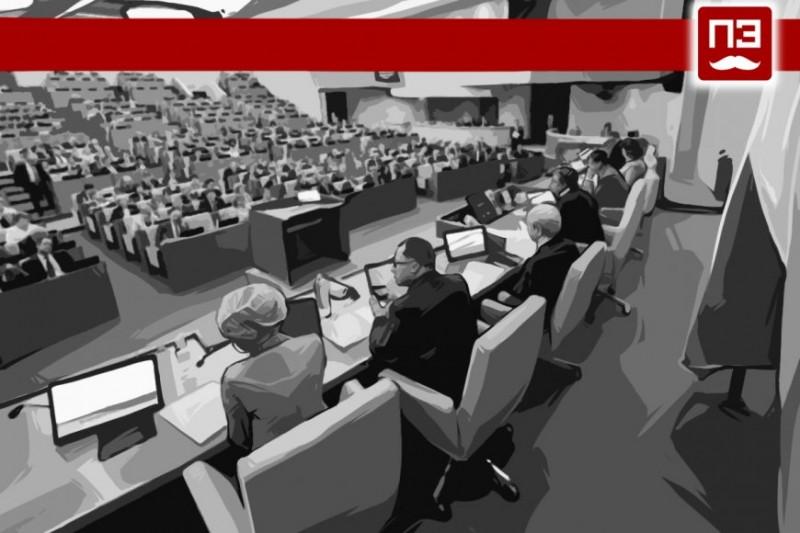 Депутат Госдумы рассказал о штрафах за нарушение закона о СМИ-иноагентах