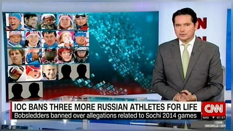 CNN: МОК пожизненно отстранил ещё трёх российских бобслеистов