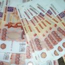 Виновен в мошенничестве