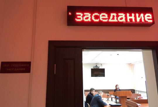 Шмакову выносят приговор
