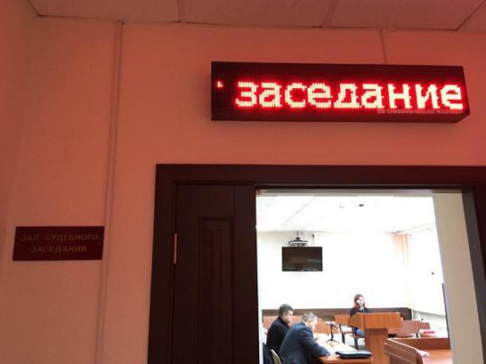 Дело Шмакова
