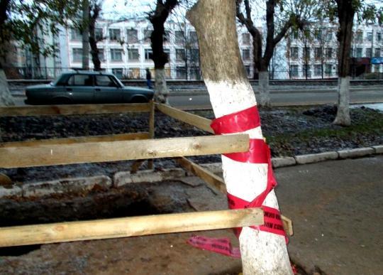 Комиссия оштрафовала подрядчика
