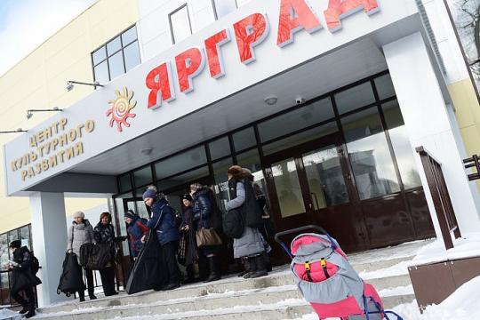 КСП проверила Яранск