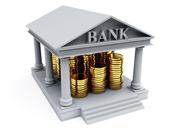Рейтинг банков в Украине