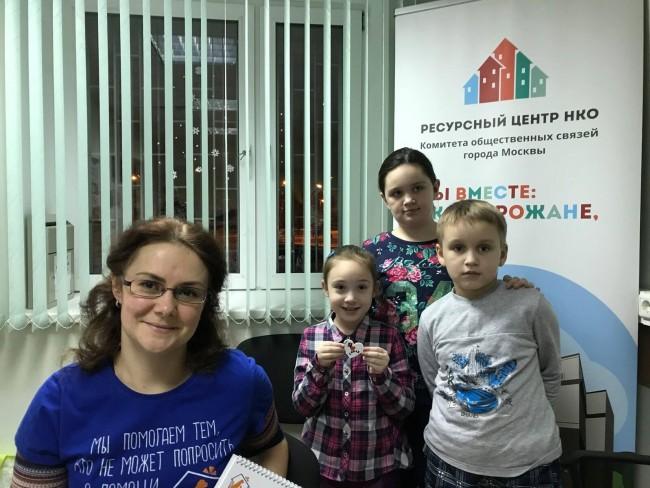 В Москве прошла Международная благотворительная акция «Щедрый вторник»