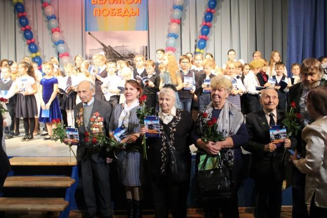 В Солнцево прошла презентация  сборника стихов «Обелиски Великой Победы»
