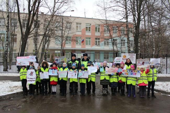 Школьники ЗАО призвали водителей, пассажиров присоединиться к Всероссийской акции