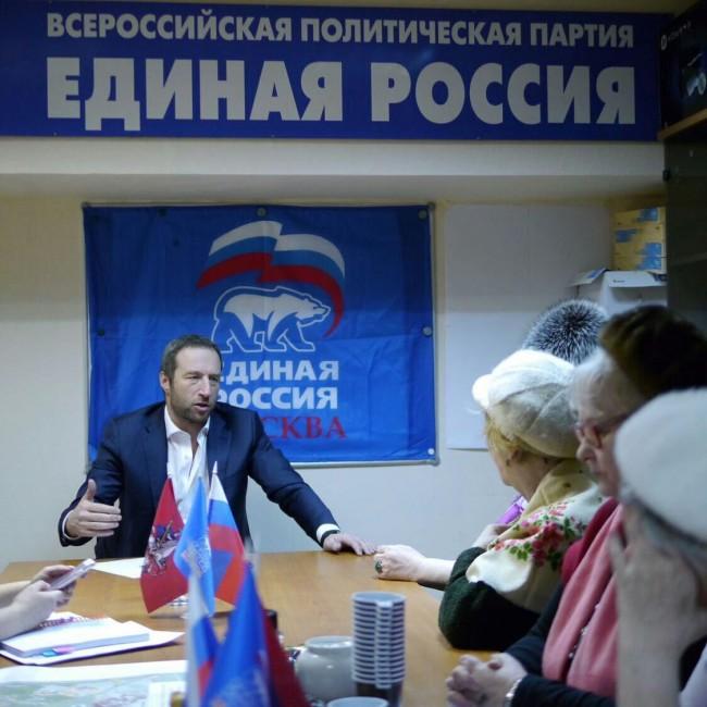 В Кунцево прошел праздничный прием партии «Единая Россия»