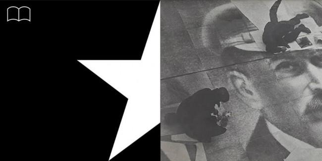 В «Пионере» поговорят о революции и сталинской эпохе