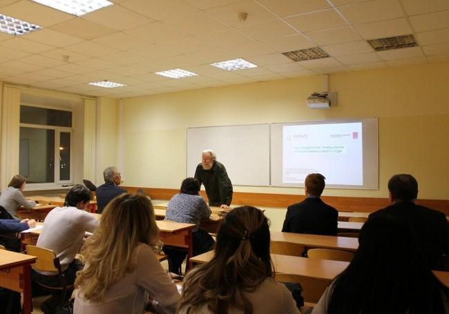 В РАНХиГС состоялся семинар «Количественные методы в финансах»