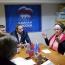 «Единая Россия» провела прием граждан, живущих в Западном округе