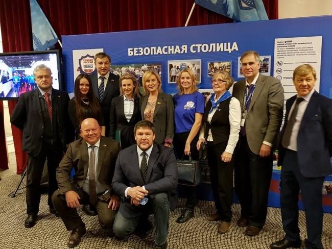 Партийцы Западного округа приняли участие в первом Форуме партийных проектов – 2017