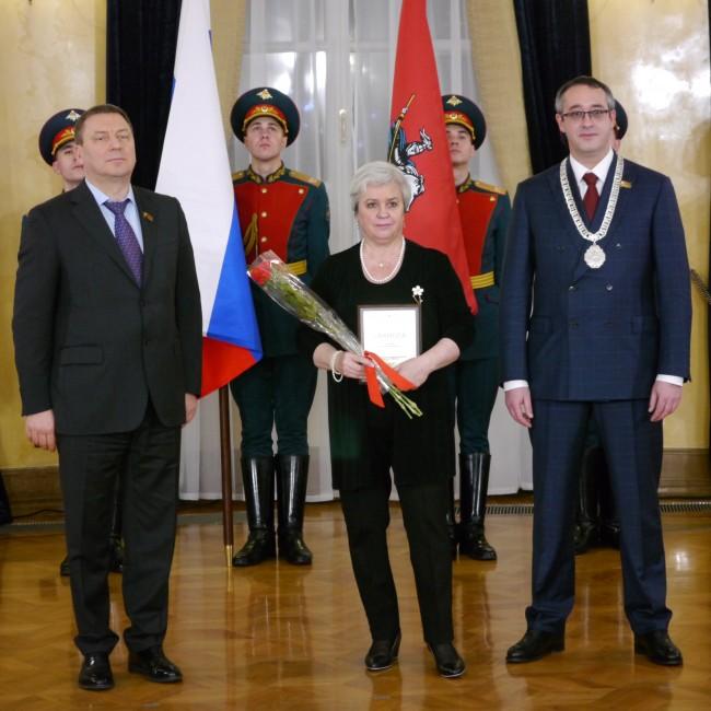 В Мосгордуме прошла предновогодняя церемония вручения Почётных Грамот Московской городской Думы