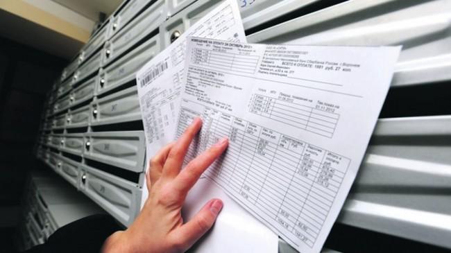 Какие санкции применяются к неплательщикам за ЖКХ? – спрашивают читатели