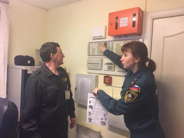 В детском доме–интернате ЗАО прошел противопожарный инструктаж