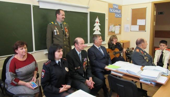 Сотрудники УВД по ЗАО, ветераны и члены Общественного совета провели беседу со школьниками