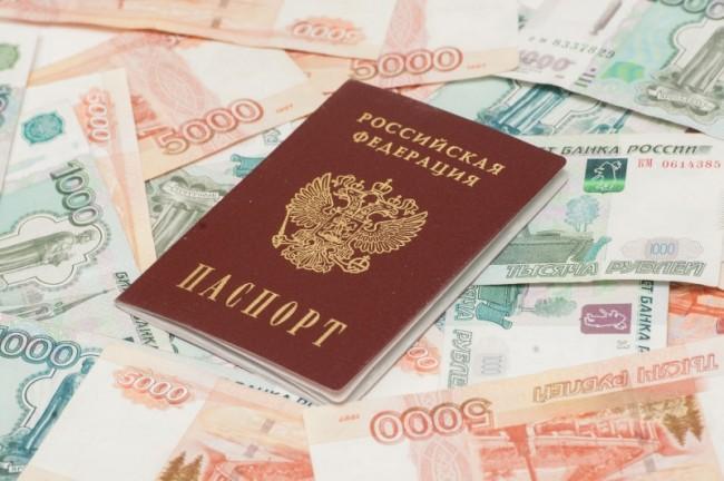 Прокуратурой ЗАО утверждено обвинительное заключение в отношении жителя Алтайской Республики
