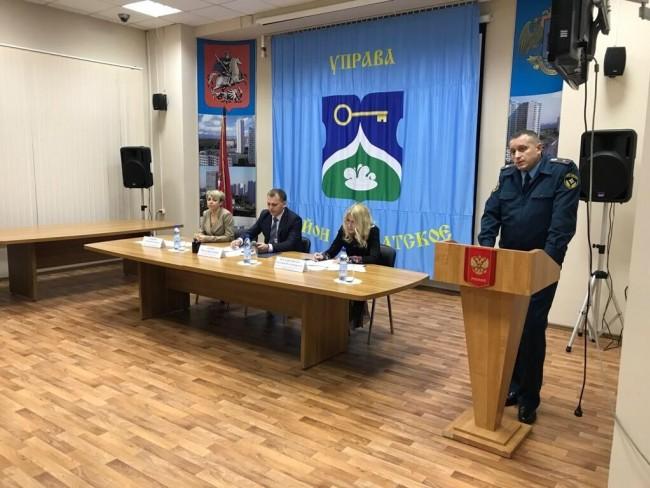 В Крылатском обсудили вопросы пожарной безопасности