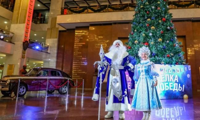 «Ёлка Победы»: говорит Дед Мороз