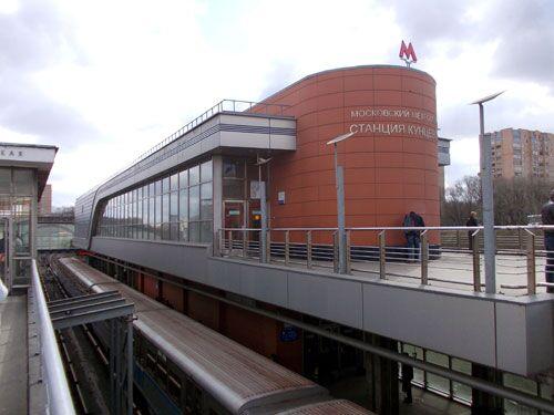 Возле станции метро «Кунцевская» перекрыли участки двух улиц
