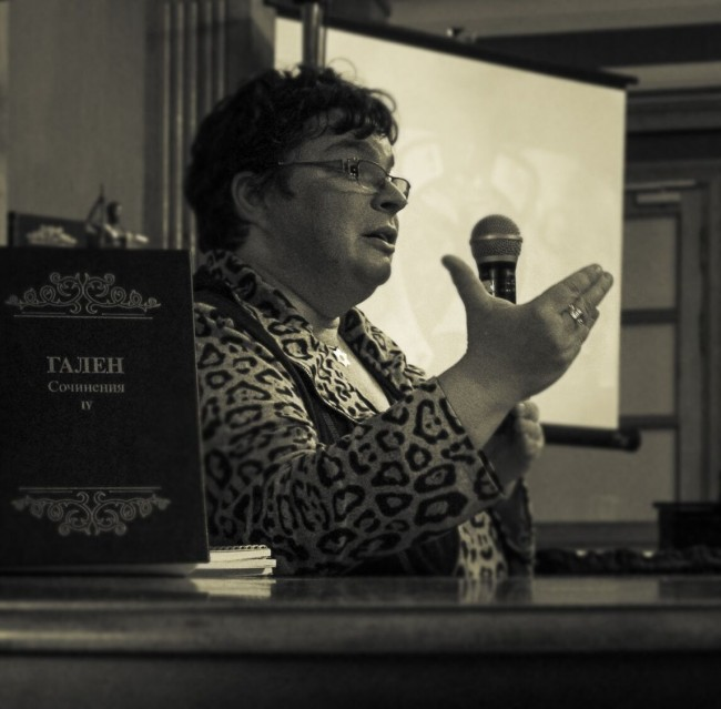 В библиотеке им. И.С. Тургенева состоялась презентация IV тома «Сочинений» врача античности Галена